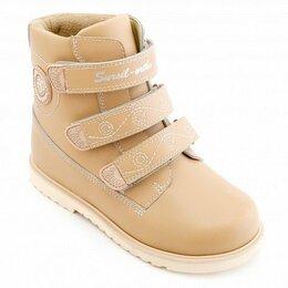 Ботинки - Ботинки ортопедические 23-213 размер 25, 0