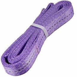 Грузоподъемное оборудование - Строп текстильный ленточный 1т 2м  СТП 1/2000, 0