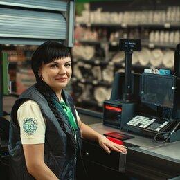 Продавцы и кассиры - В сеть супермаркетов требуются: Сотрудники, 0