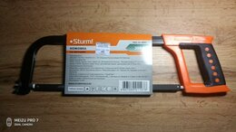 Пилы, ножовки, лобзики - Ножовка по металлу 300мм Sturm, 0
