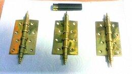Петли дверные - Петли дверные латунные на подшипниках 3 шт., 0