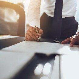 Финансы, бухгалтерия и юриспруденция - консультации по таможенному оформлению , таможенный брокер, 0