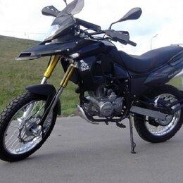 Мототехника и электровелосипеды - Кроссовые мотоциклы 250 см3 Dakar S2-250 cо склада, 0