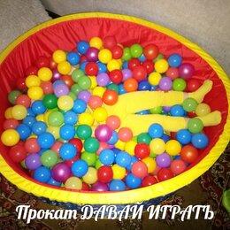 Аренда транспорта и товаров - Сухой бассейн с шариками, 0
