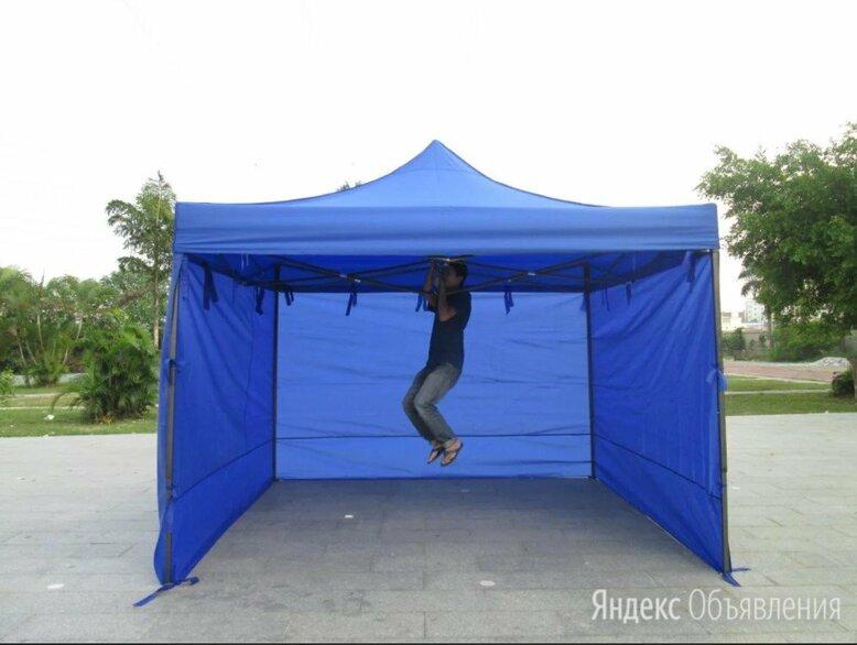 шатер торговый по цене 4500₽ - Шатры, фото 0