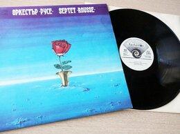 "Виниловые пластинки - Septet ""Rousse"" - Septet ""Rousse"" 1980 LP -…, 0"
