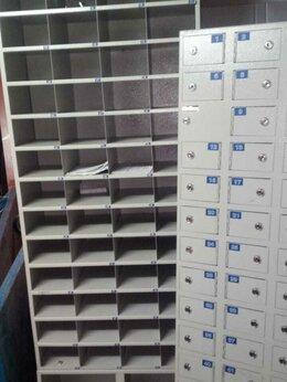 Мебель для учреждений - Картотека много секций, 0