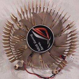 Кулеры и системы охлаждения - Радиатор. Охлаждение видеокарты, 0
