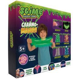 """Игрушки-антистресс - Большой набор для создания слайма Slime """"Лаборатория"""", для мальчиков, 300г, 0"""