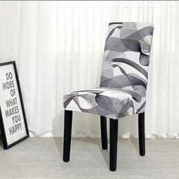 Чехлы для мебели - Новые универсальные чехлы на стулья , 0