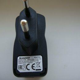 Зарядные устройства и адаптеры - Зарядные устройства для коммутаторов, роутеров, смартфонов, 0