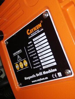 Установки для бурения, прокола грунта - Сверлильный станок на магнитом основании. , 0