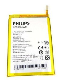Аккумуляторы - Аккумуляторы для телефонов Philips, 0