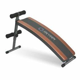 Другие тренажеры - OXYGEN ARC SIT UP BOARD Скамья для пресса изогнутая, 0