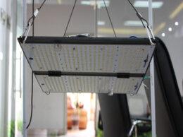 Аксессуары и средства для ухода за растениями - Фитолампа quantum board полный спектр 120 Вт, 0