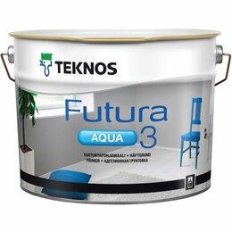 Пропитки - Грунтовка Teknos Futura Aqua 3 9 л. - База PM1…, 0