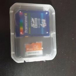 Карты памяти -  Коробка чехол для карт памяти, 0