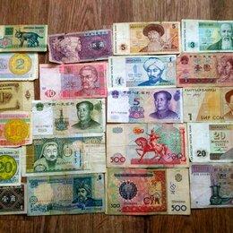 Банкноты - Валюты некоторых стран, 0