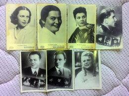 Конверты и почтовые карточки - Старые почтовые карточки. 9 штук, 0