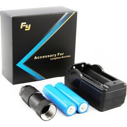 Аккумуляторы и зарядные устройства - Feiyu Tech Зарядное устройство и два…, 0