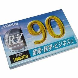 Музыкальные CD и аудиокассеты - Компакт-кассета VICTOR RZ-90 тип I, редкая, не вскрытая, 0