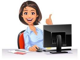 Ассистент - Помощник менеджера по работе с Клиентами в…, 0