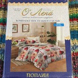 Постельное белье - Постельное белье 2-х спальное с евроспростыней., 0