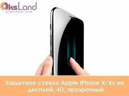 Защитные пленки и стекла - Защитное стекло Apple iPhone X/Xs на дисплей,…, 0