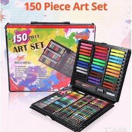 Рисование - Художественный набор для творчества 150 предметов, 0