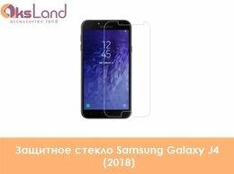 Защитные пленки и стекла - Защитное стекло Samsung Galaxy J4 (2018)П00326, 0