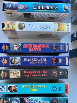 Видеофильмы - Видео кассеты, VHS отличное качество, 0