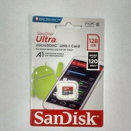 Карты памяти - Карта памяти SanDisk 128 GB, 0