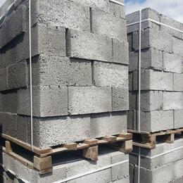 Строительные блоки - Керамзитоблоки усиленные, Шлакоблоки, Бетон, ФБС Блоки, Бордюры, Кирпич, 0