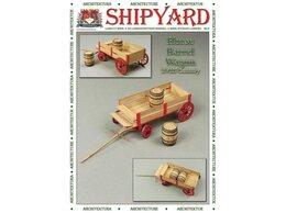 Конструкторы - Сборная картонная модель Shipyard телега с…, 0