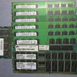 Прочие комплектующие - Комплектующие к компьютеру разные, 0