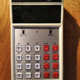Калькуляторы - Калькулятор Б3-18а, 0
