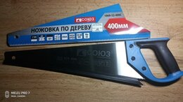 Пилы, ножовки, лобзики - Ножовка по дереву 400мм 2D Союз - 1060-22-400с, 0