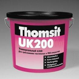 Линолеум - Thomsit UK 200 клей для текстильных И бытовых пвх, 0