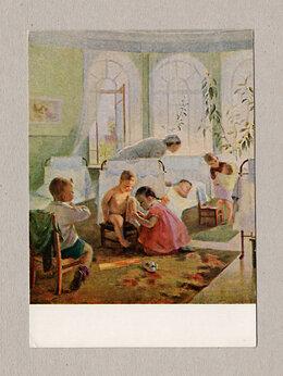 Открытки - Открытка СССР. Утро. Толоконникова, 1957 чистая…, 0