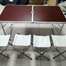 Походная мебель - Стол складной туристический , 0