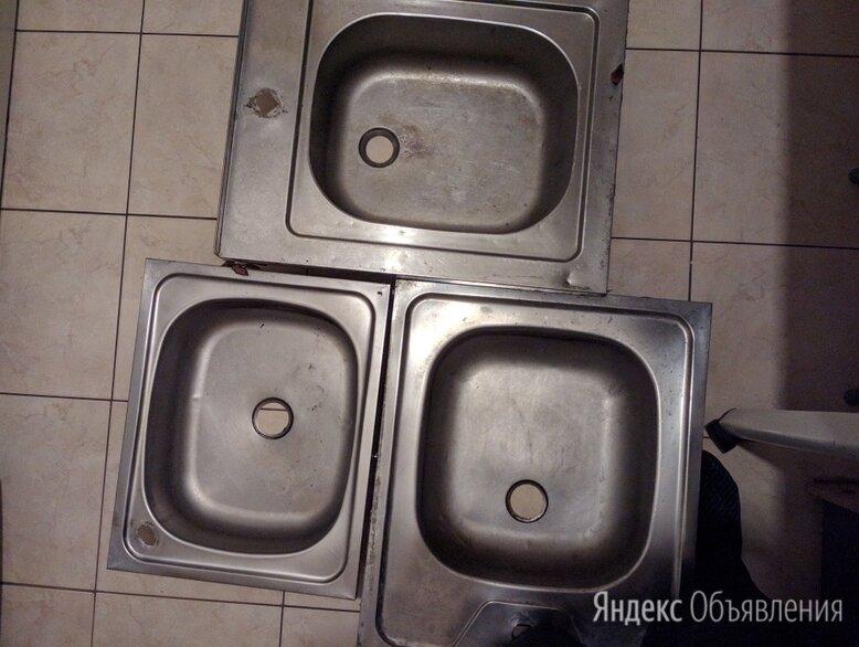 Мойки нержавейка по цене 500₽ - Кухонные мойки, фото 0