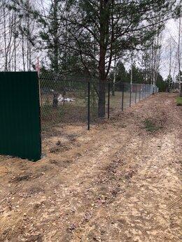Заборы и ворота - Установка забора из сетки рабица, 0