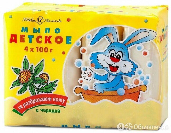 Мыло туалетное «Детское» с экстрактом череды 4 шт по 100 г по цене 91₽ - Мыло, фото 0