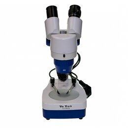 Микроскопы - Микроскоп YaXun YX-AK22, 0