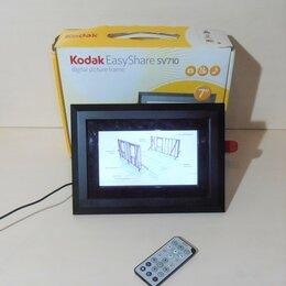 Цифровые фоторамки и фотоальбомы - Цифровая фоторамка Kodak sv710, 0