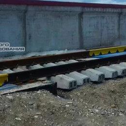 Производственно-техническое оборудование - Железнодорожные вагонные весы ВТВ для статико-динамического взвешивания 30 тонн, 0