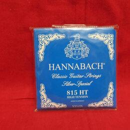 Струны - Струны  HANNABACH  Germany,  для классической гитары, 0