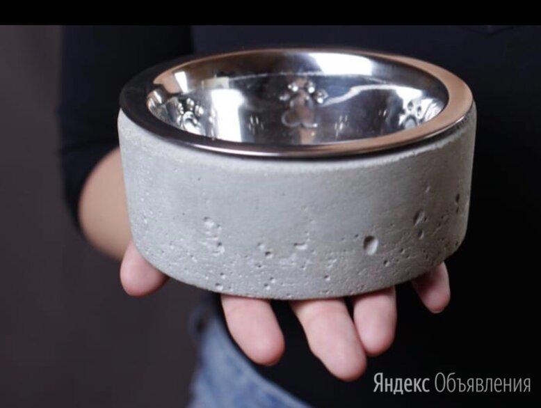 Подставка из бетона и миска из нержавеющей стали для животных по цене 800₽ - Миски, кормушки и поилки, фото 0
