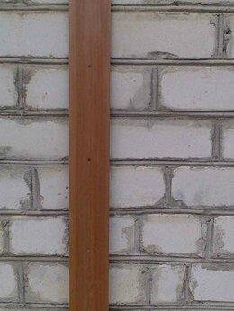 Плинтусы и пороги - Порог алюминиевый 80 х 4,5 x 1350 мм, 0