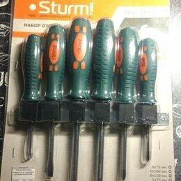 Отвертки - Набор из 6 отверток Sturm! 1040-01-SS3 + держатель, 0